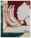 Rasmus Nilausen. Memorial Curve, 2019. Oil on linen. 160 x 130 cm