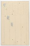 Rolf Nowotny. dementia (mildew exteriors), 2019. Industrial noise-reducing felt, machine screws, tin, and artist aluminum frame. 160 x 100 cm. Frieze Focus, London, 2019. Christian Andersen, Copenhagen